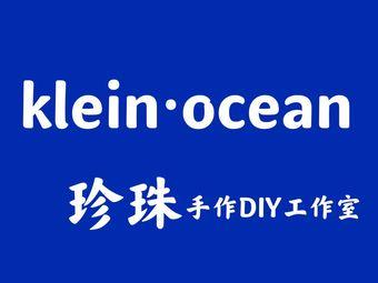 klein·ocean珍珠手作diy工作室