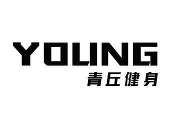 青丘健身(文峰店)