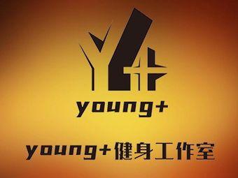 Young+健身工作室(颐和国际店)