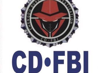 CD·FBI成都调查局推理探案馆