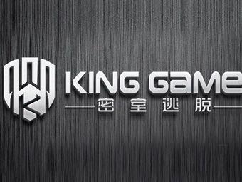 Kinggame密室逃脱(千盛店)