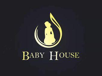 Baby House女仆剧本杀