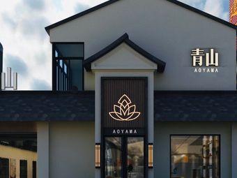 青山AOYAMA(大丰店)