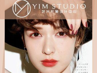 YIM·艺米美甲美睫(五一广场店)