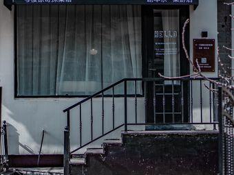 十一号楼惊奇探案馆·剧本杀桌游店