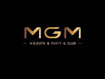 MGM PARTY KTV米高美(古塔公园店)