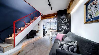 50平米公寓null风格客厅装修案例