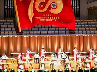 南旋筝社·音乐培训