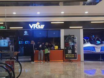 vr+乐园(摩尔城店)