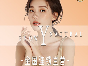 YY紋眉?半永久品牌全國連鎖(徐東店)