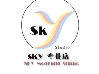 sky专业店