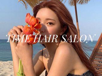 Time·Hair Salon专业烫染沙龙(万达广场总店)