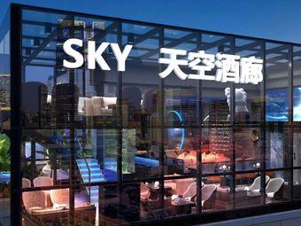 SKY天空酒廊