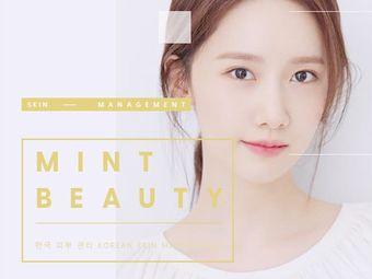 MINTBEAUTY韩国皮肤管理