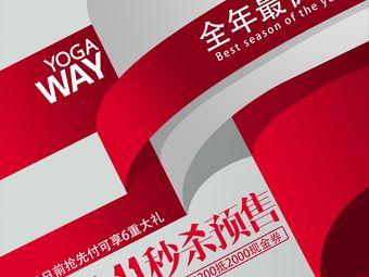 YOGAWAY瑜伽之路(嘉里城店)