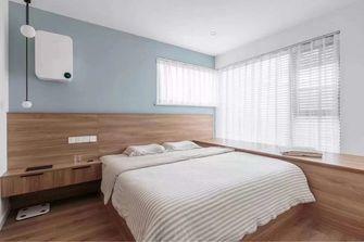50平米小户型null风格卧室效果图