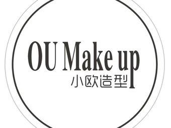 OU Make up小欧造型