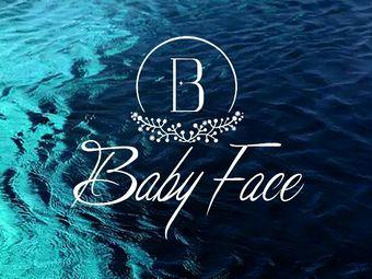 babyface韩国皮肤管理中心(高新店)