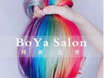 Boya salon