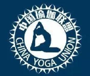 中国瑜伽联盟瑜伽普拉提(上海虹桥总校区)