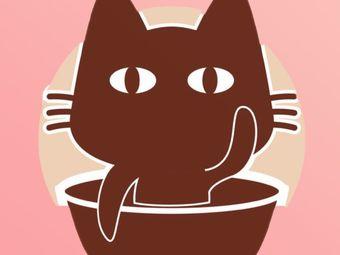 清颜猫洗脸吧