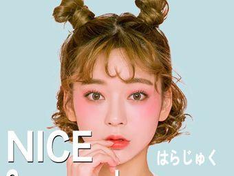 Nice salon(長寧龍之夢金牌店)