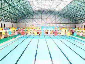 邯钢游泳馆