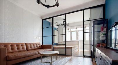 50平米小户型null风格客厅装修效果图