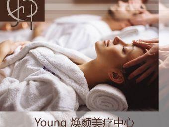 Young焕颜美疗中心