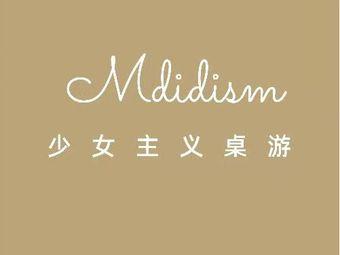 Maidism少女主义电竞桌游