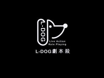 Last剧本杀
