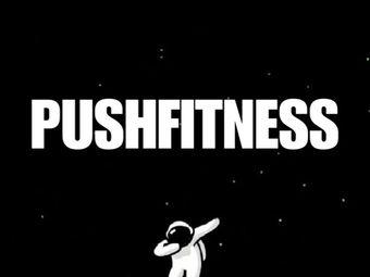 PUSH健身(万象城店)