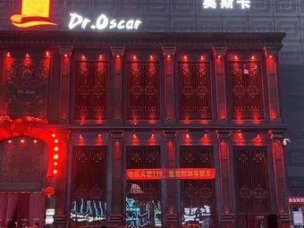 Dr.Oscar·奥斯卡