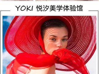 YOKI悦汐美甲美睫皮肤管理体验馆