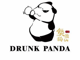 DRUNK PANDA熊猫酒仙深夜酒居