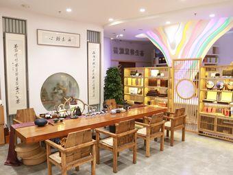 太极禅·香愿茶馆