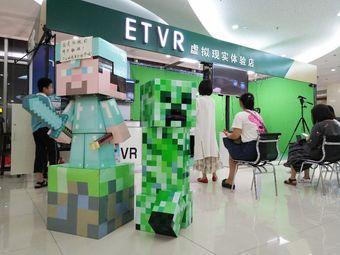 ETVR虚拟现实体验店