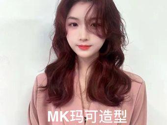 MK瑪可造型(費家營華聯店)