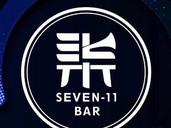 711音乐酒吧