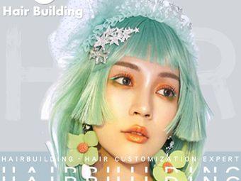 Hair Building发型机构(金沙咀店)