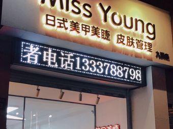 MissYoung日式美甲美睫(九洲店)