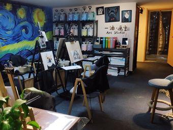 一油•画室 Art Studio(万达广场店)