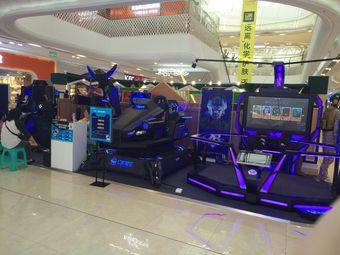 幻影星空VR体验乐园(丹阳店)