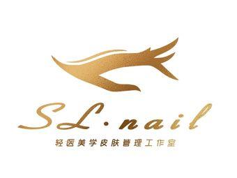 SL·Nail美甲美睫皮肤管理工作室