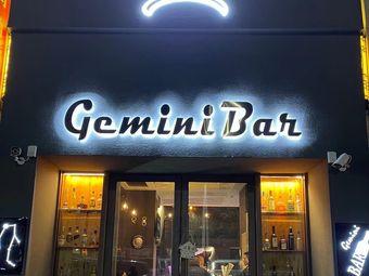 Gemini Bar双子座酒吧