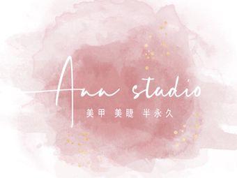 Ann日式美甲美睫半永久工作室