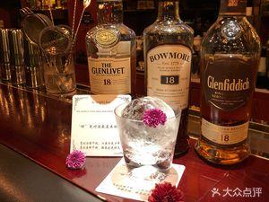 G·NIGHTcocktail&whiskyBAR