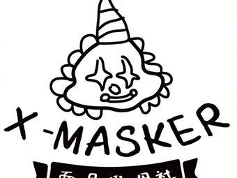 面具推理社