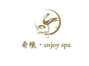 奇境·enjoy spa