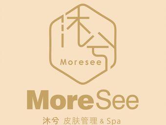 MoreSee沐兮·皮肤管理&SPA